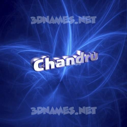 Plasma 3D Name for chandru