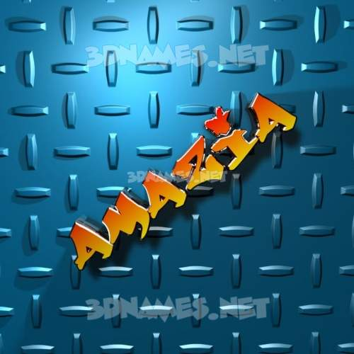Grid Style 3D Name for amazia