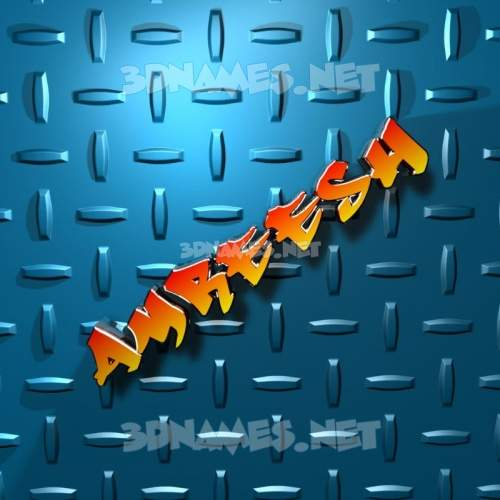 Grid Style 3D Name for amreesh