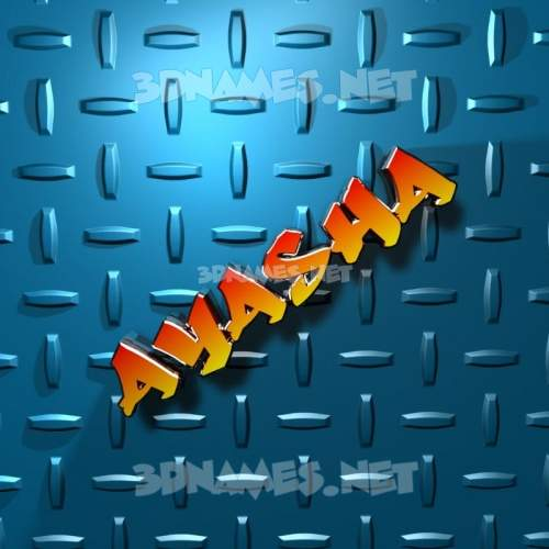 Grid Style 3D Name for ayasha