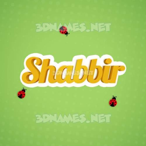 Ladybugs 3D Name for shabbir