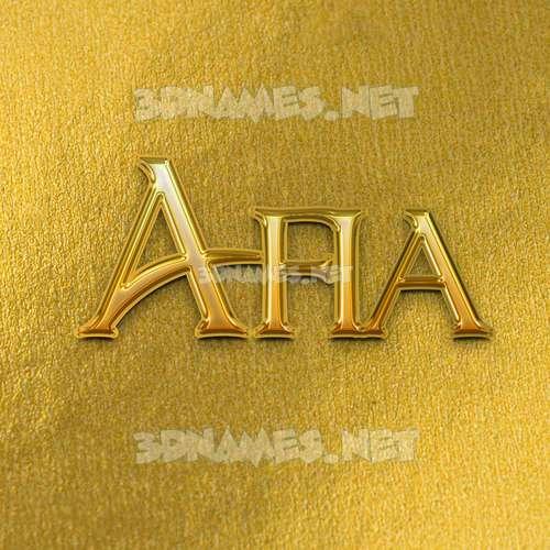 All Gold 3D Name for afia