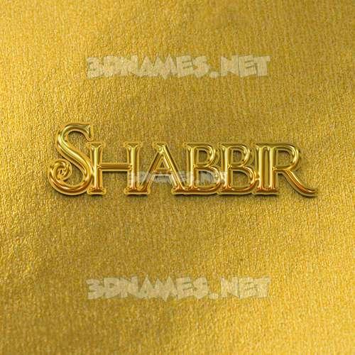 All Gold 3D Name for shabbir
