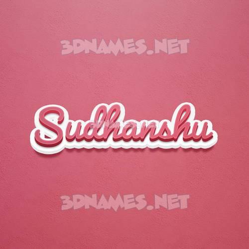 Red Scribble 3D Name for sudhanshu