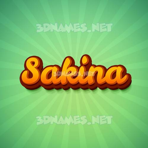 Green Rays 3D Name for sakina