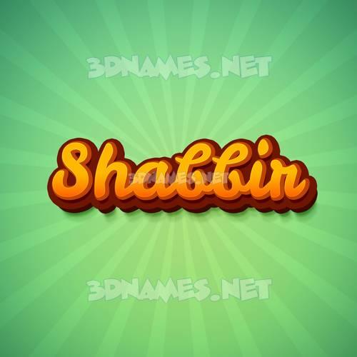 Green Rays 3D Name for shabbir