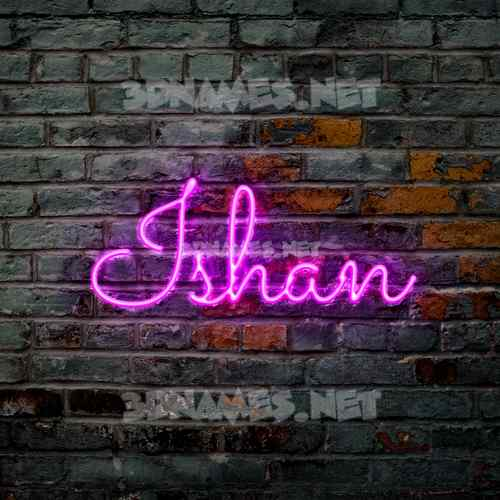 Pink Neon 3D Name for ishan