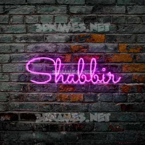 Pink Neon 3D Name for shabbir