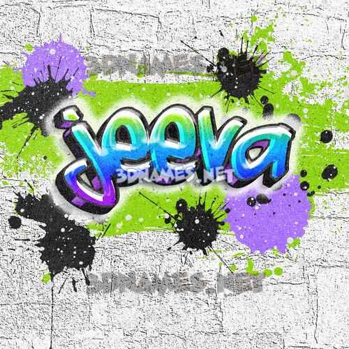 Graffiti Grunge 3D Name for jeeva