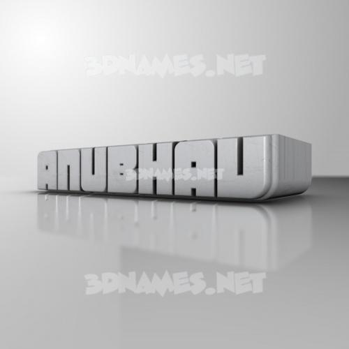 White Metro 3D Name for anubhav