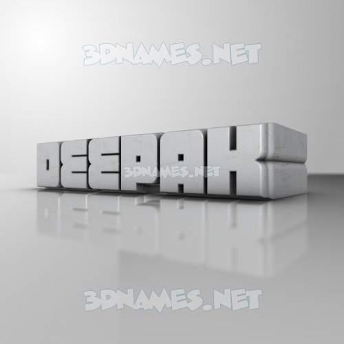 White Metro 3D Name for deepak