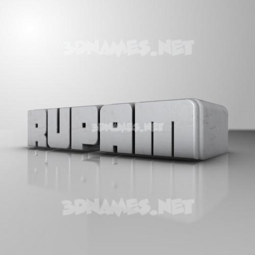 White Metro 3D Name for rupam