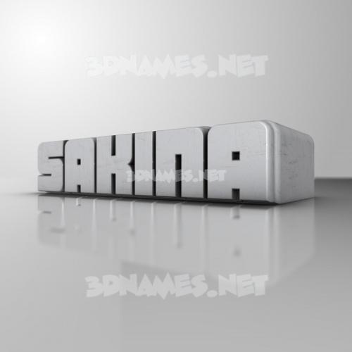 White Metro 3D Name for sakina