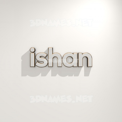 White Logo Warm 3D Name for ishan