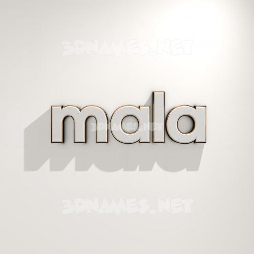 White Logo Warm 3D Name for mala