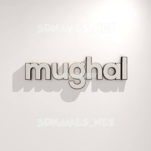 White Logo Warm 3D Name for mughal