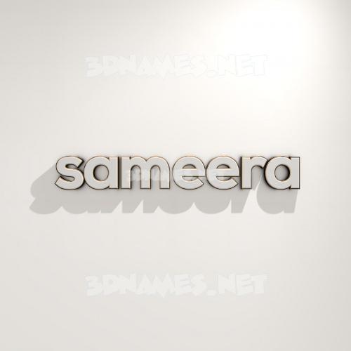 White Logo Warm 3D Name for sameera