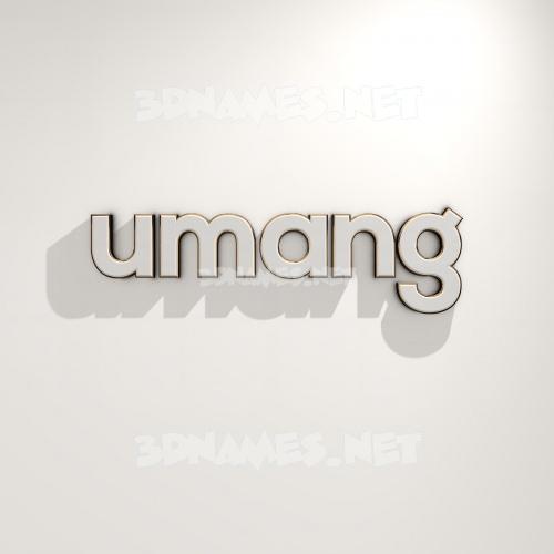 White Logo Warm 3D Name for umang