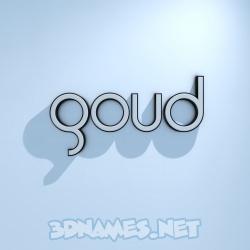 White Logo Cold