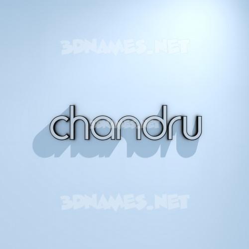 White Logo Cold 3D Name for chandru