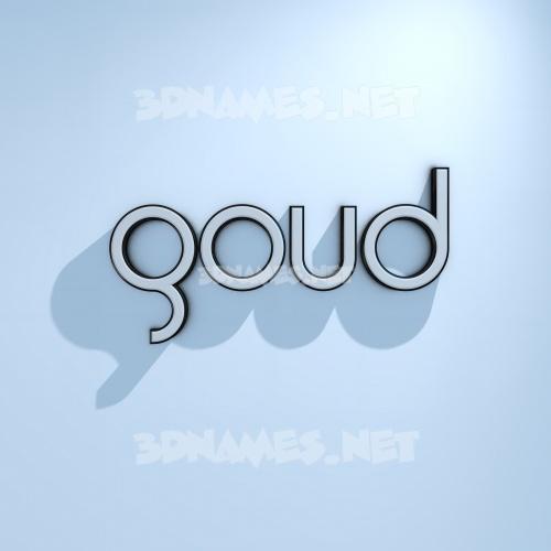 White Logo Cold 3D Name for goud