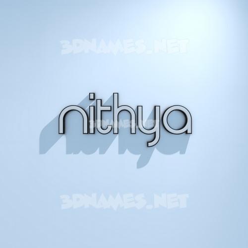 White Logo Cold 3D Name for nithya