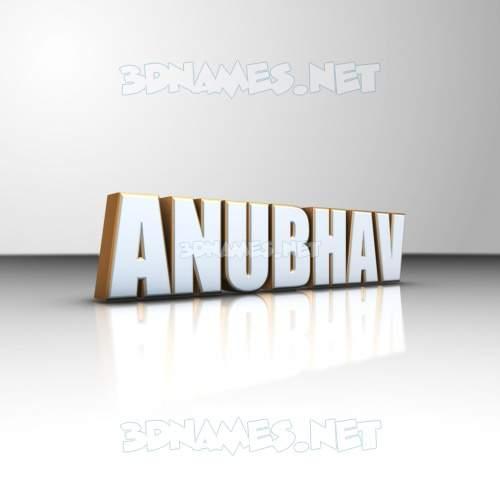 White'n'Gold 3D Name for anubhav