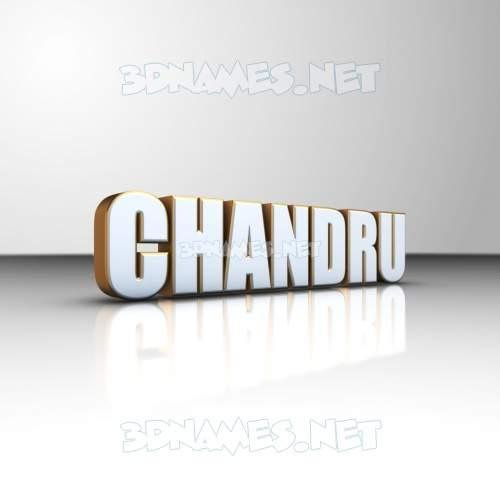 White'n'Gold 3D Name for chandru