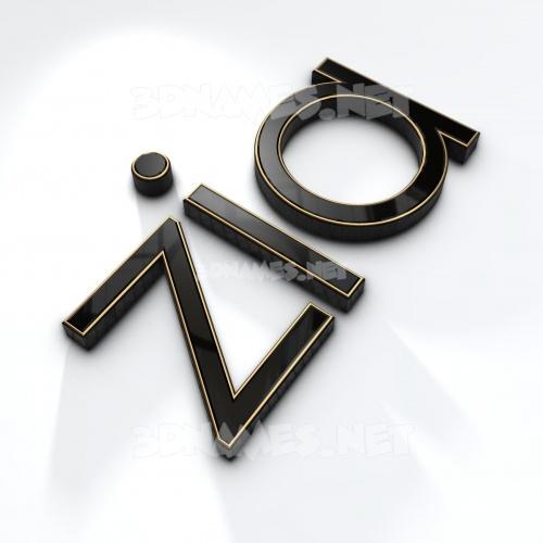 Black'n'White 3D Name for zia