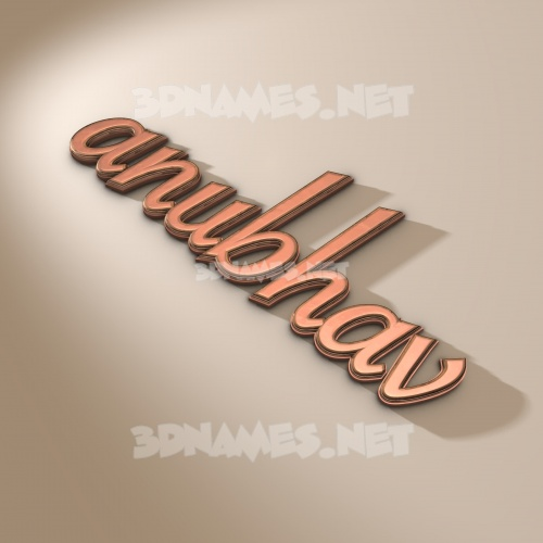 Rose Gold 3D Name for anubhav