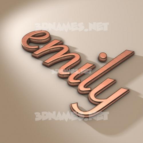 Rose Gold 3D Name for emily