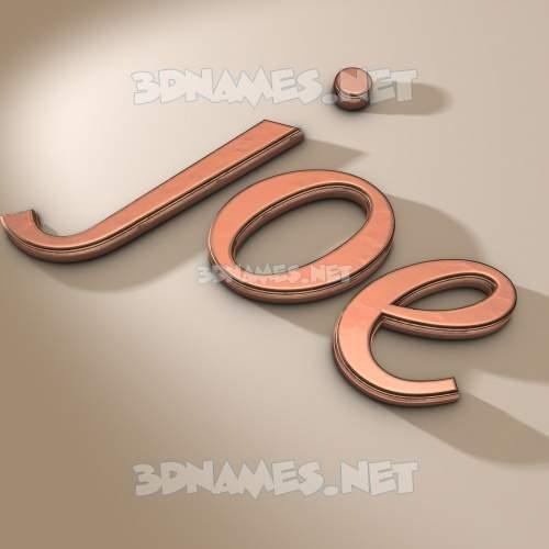 Rose Gold 3D Name for joe