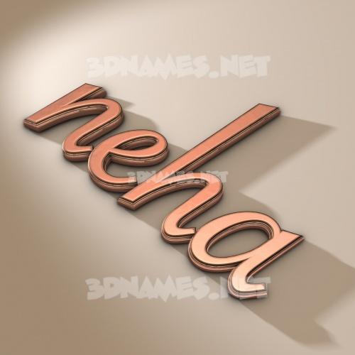 Rose Gold 3D Name for neha
