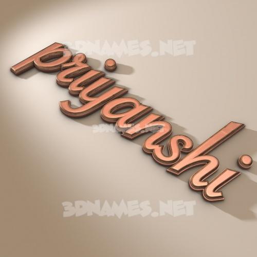 Rose Gold 3D Name for priyanshi