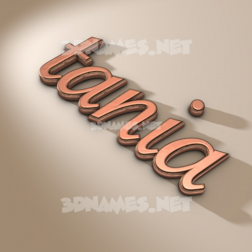 Rose Gold 3D Name for tania