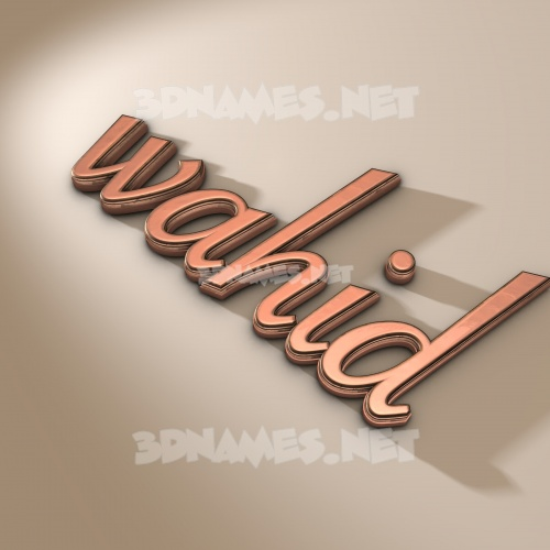 Rose Gold 3D Name for wahid